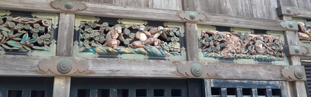 The three wise monkeys: See no evil, hear no evil, speak no evil