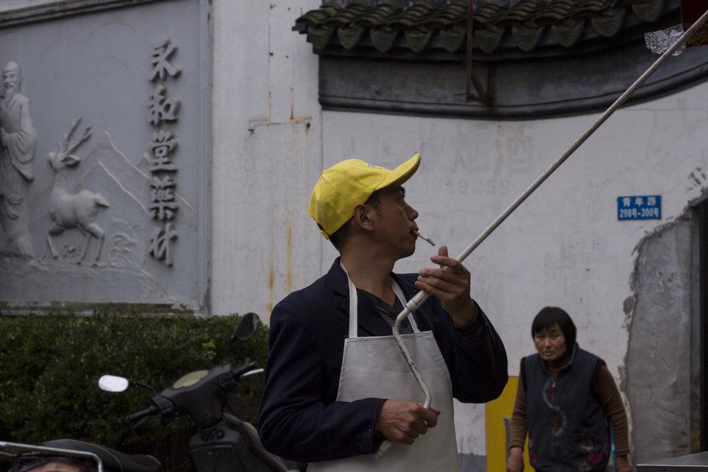shanghai14.JPG