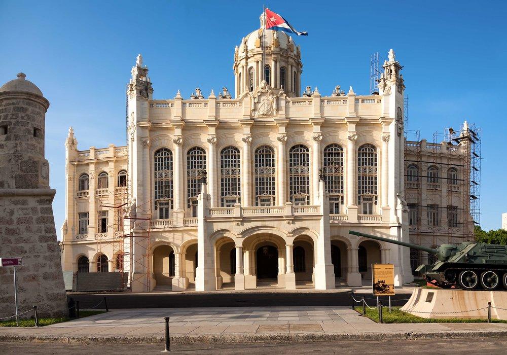 El Museo de la Revolucion