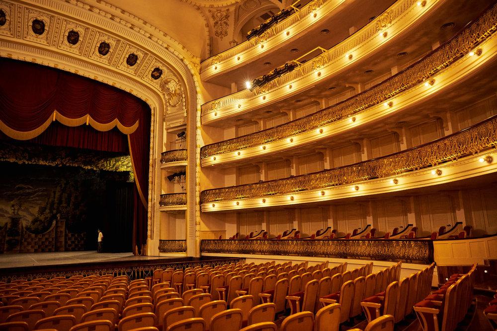 El Gran Teatro Nacional
