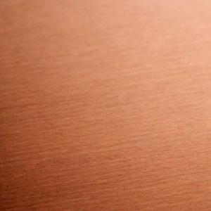 copper-1600x1600.jpg