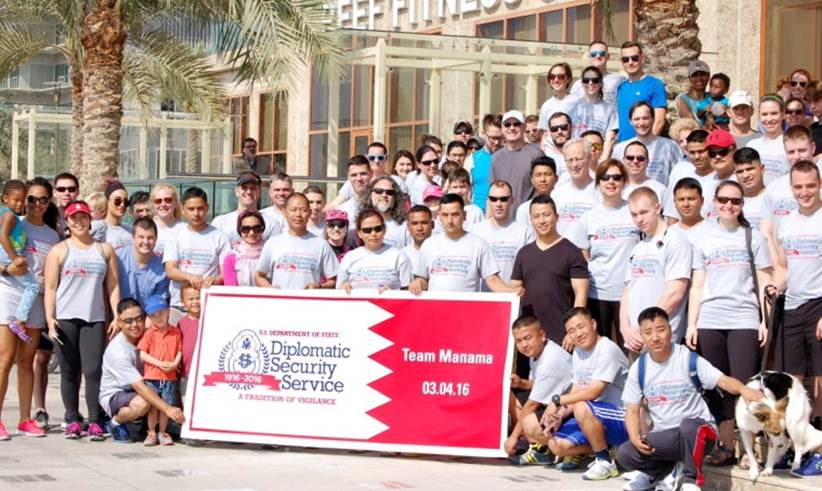Way to go Team Manama for raising $579 for DSF!!
