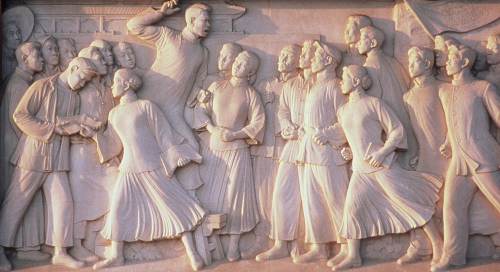 Bas relief panel depicting students protesting during the May 4th Movement in 1919. (Photo by author)