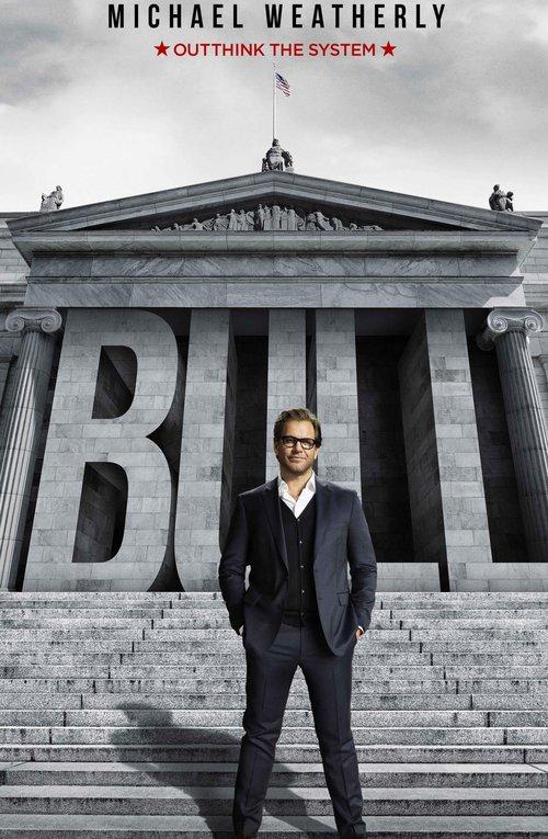 SueboohsCorner — #Bull Season 1 Recap