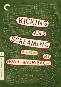 Kicking and Screaming image