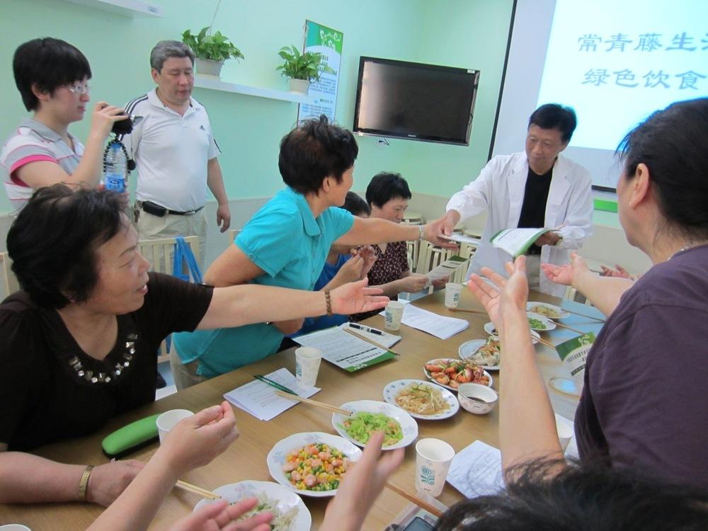 组建会员(患者)互助俱乐部促进自我健康管理