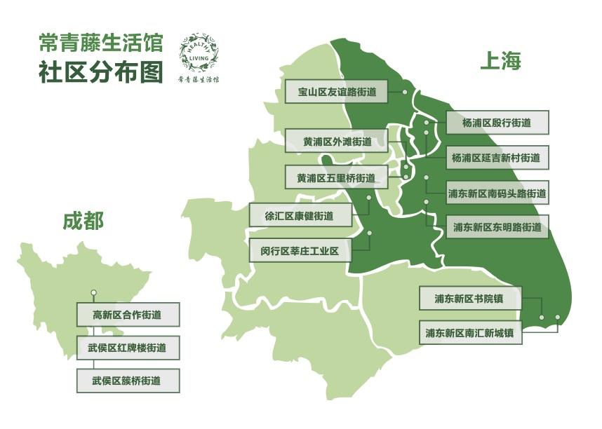 201412_常青藤社区地图.jpg