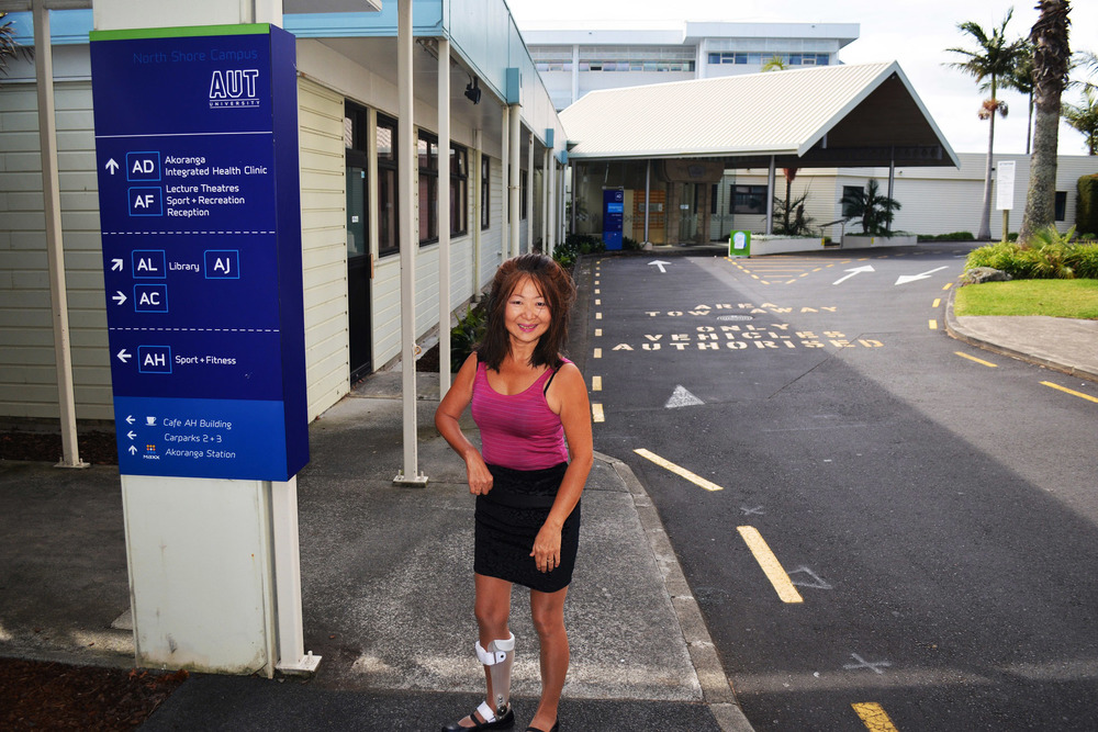 AIH clinic entrance in the background
