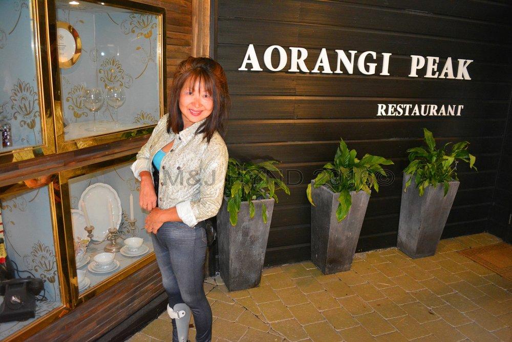 Aorangi Peak restaurant entry, Rotorua, NZ