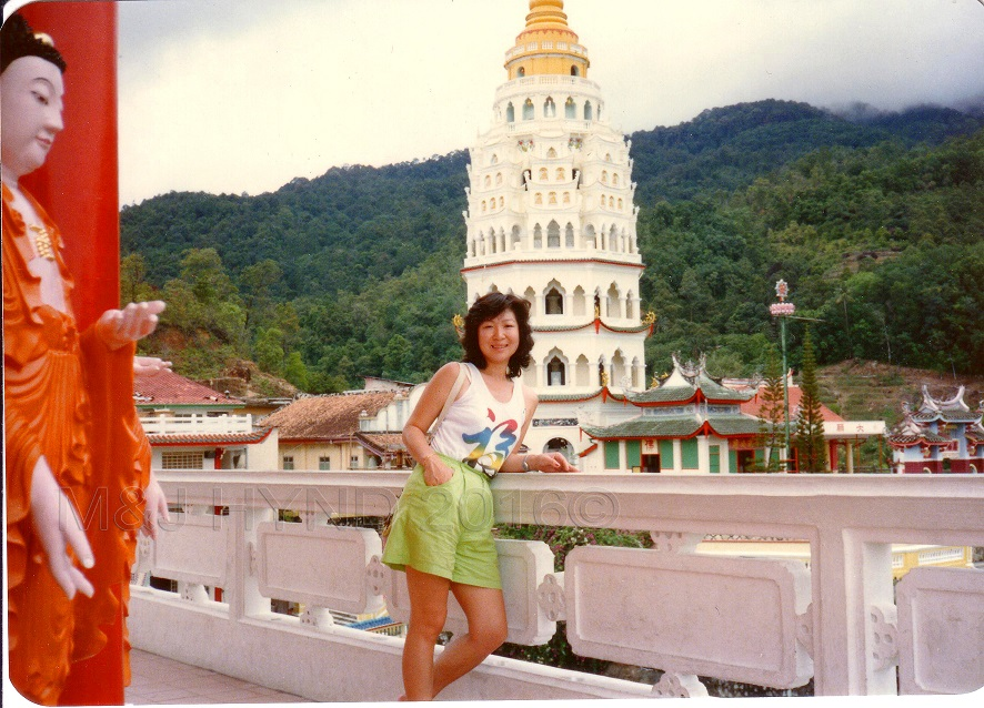 Kek Lok Si Temple, Penang, Malaysia 1986