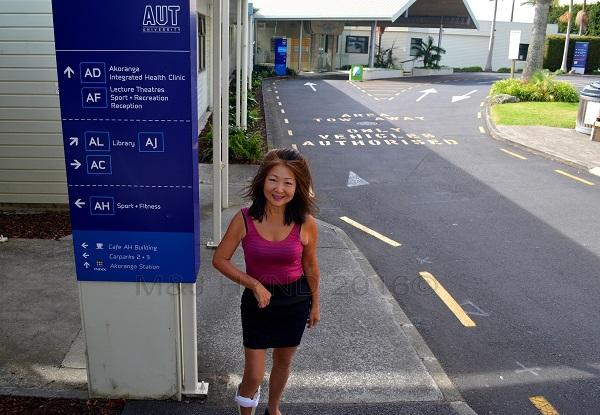 AUT Akoranga Drive campus, Auckland NZ