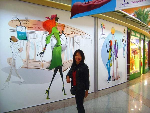 L'Aljub Centro Comercial shopping centre, Elche, Spain