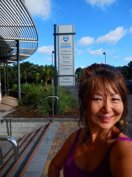 University of Auckland Tamaki Campus