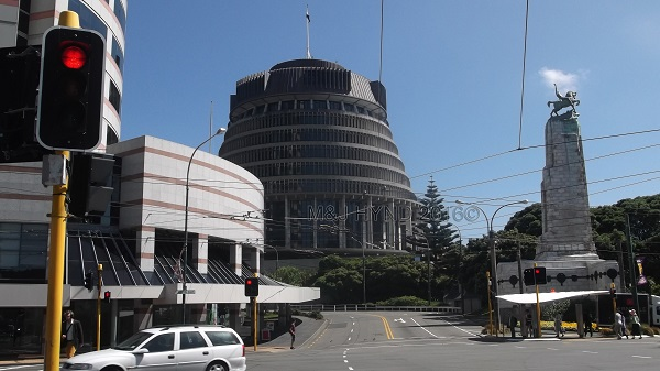 The Beehive and Parliament Building, Wellington, NZ
