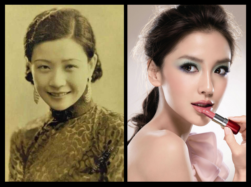 Beauty in China 1960s v.s. 2010s