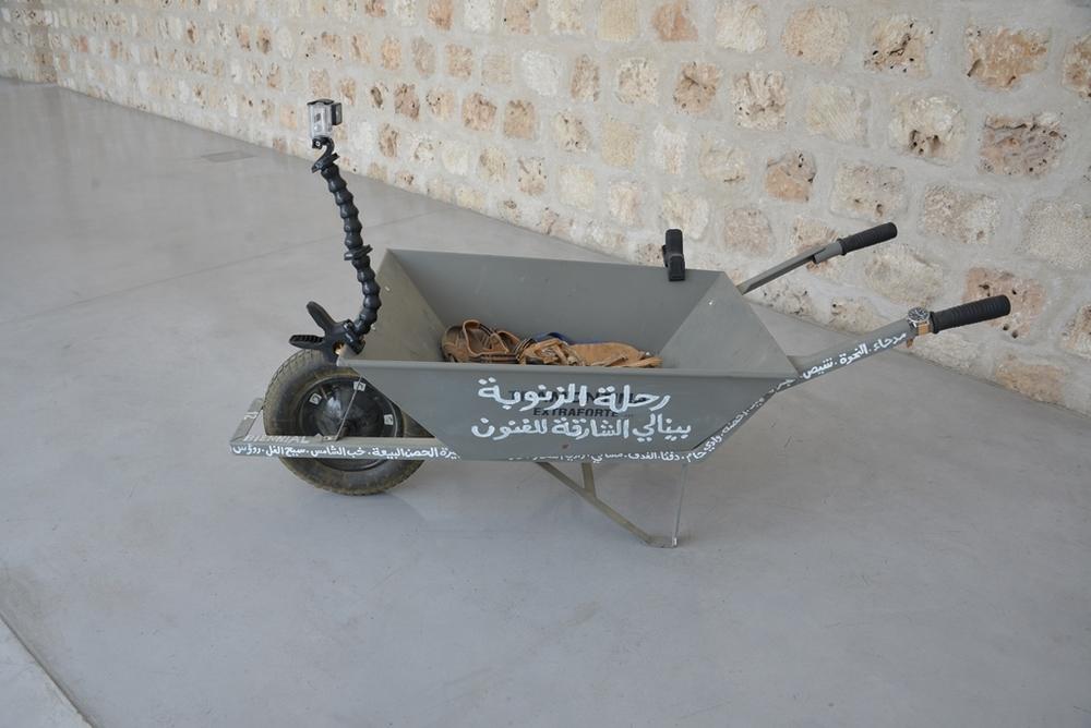 Abdullah Al Saadi | Al Zannoba Journey