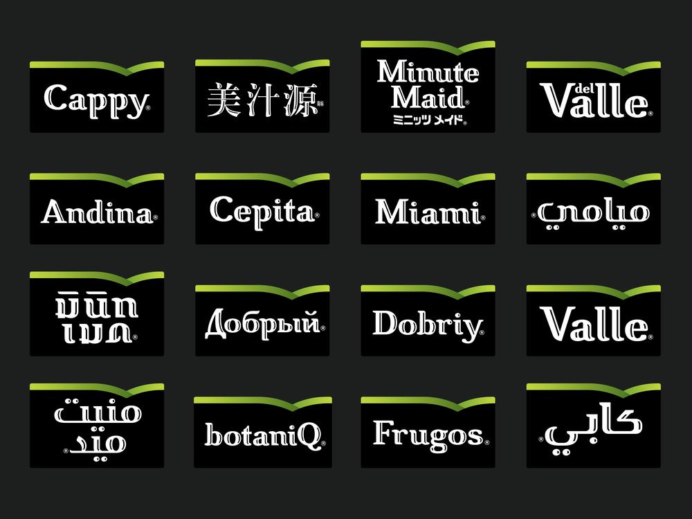 MM_logos.jpg