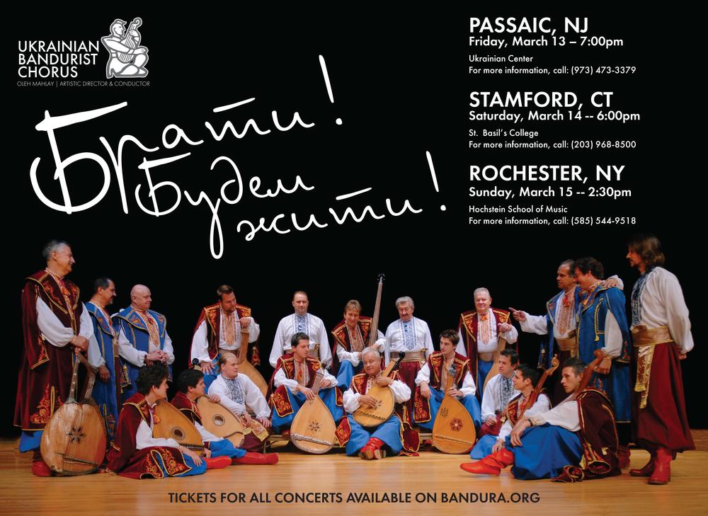 Ukrainian Bandurist Chorus Mini Tour 2015