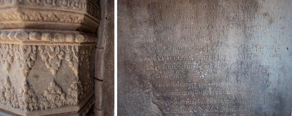 Kravan Temple Walls