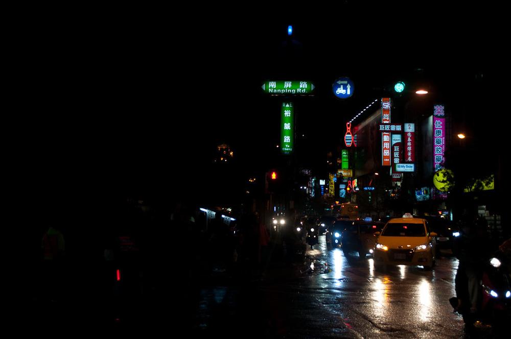 Night Kaohsiung