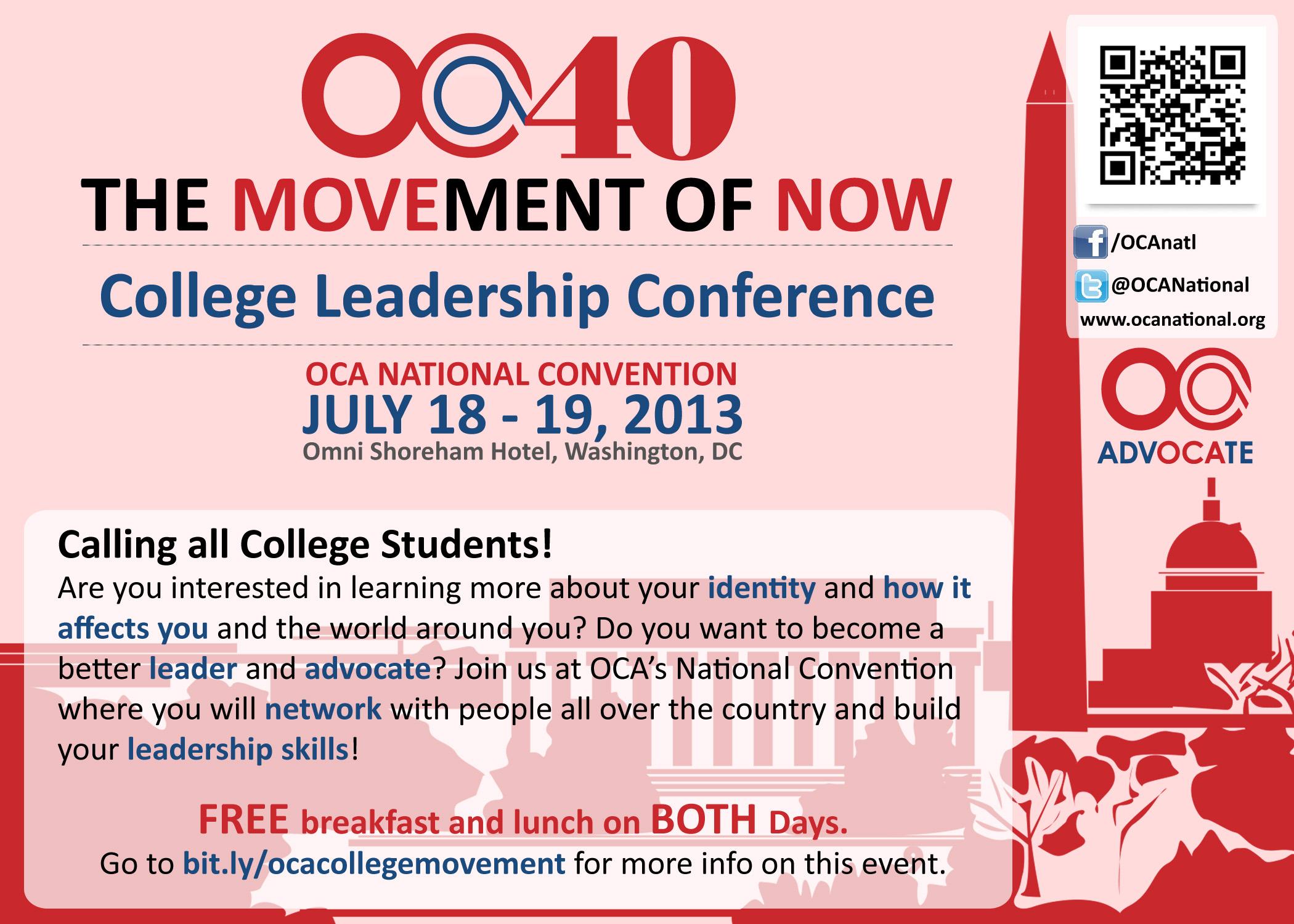 OCA College Flyer 2013