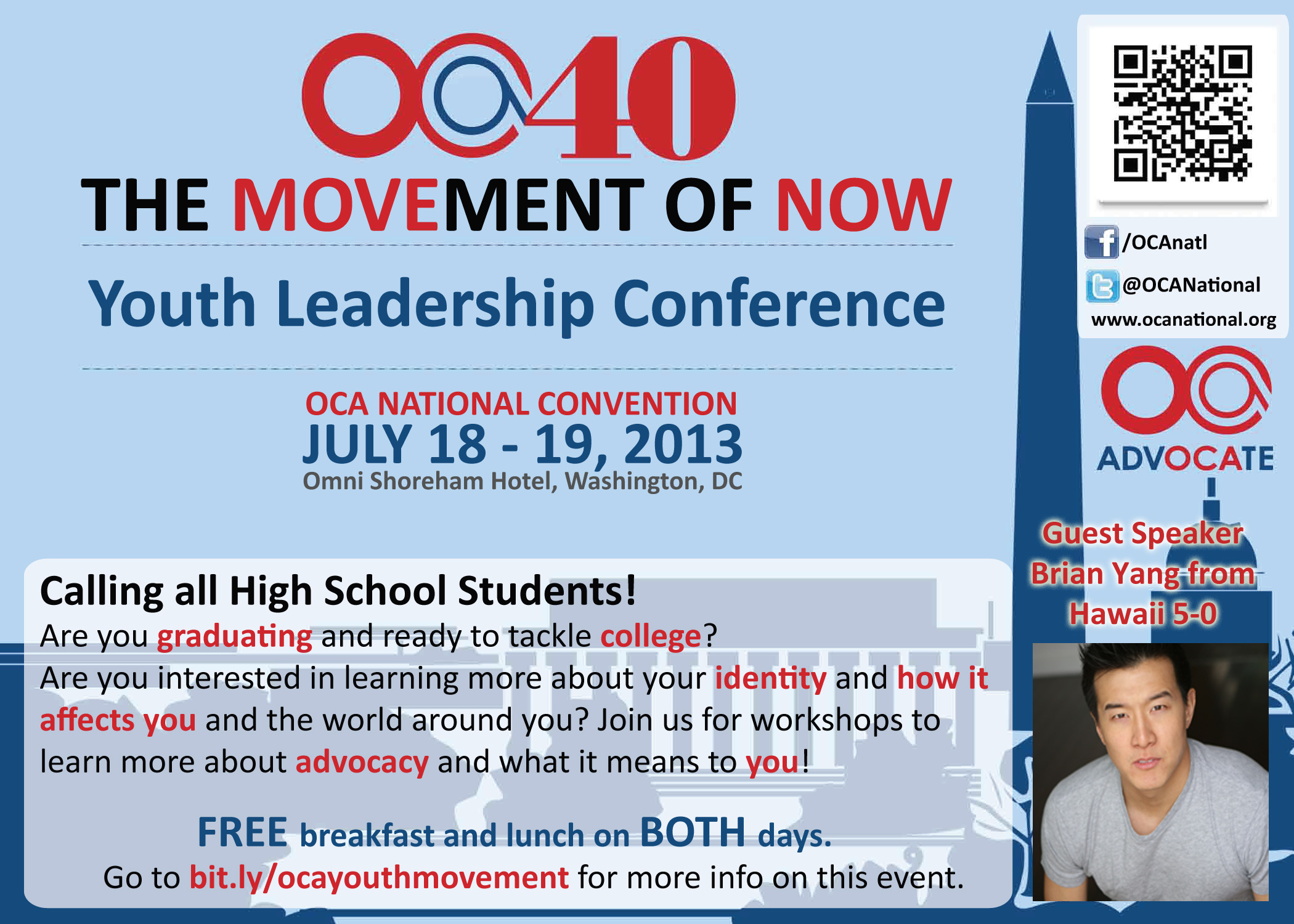 OCA Youth Flyer 2013 Front A