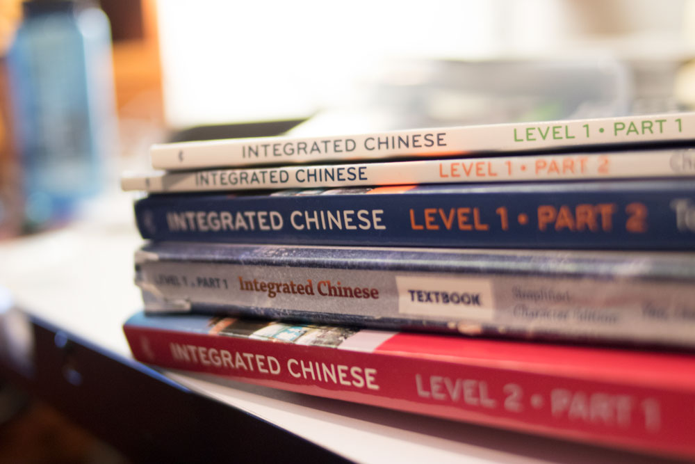 A stack of my Chinese language textbooks that I've accumulated since High School.