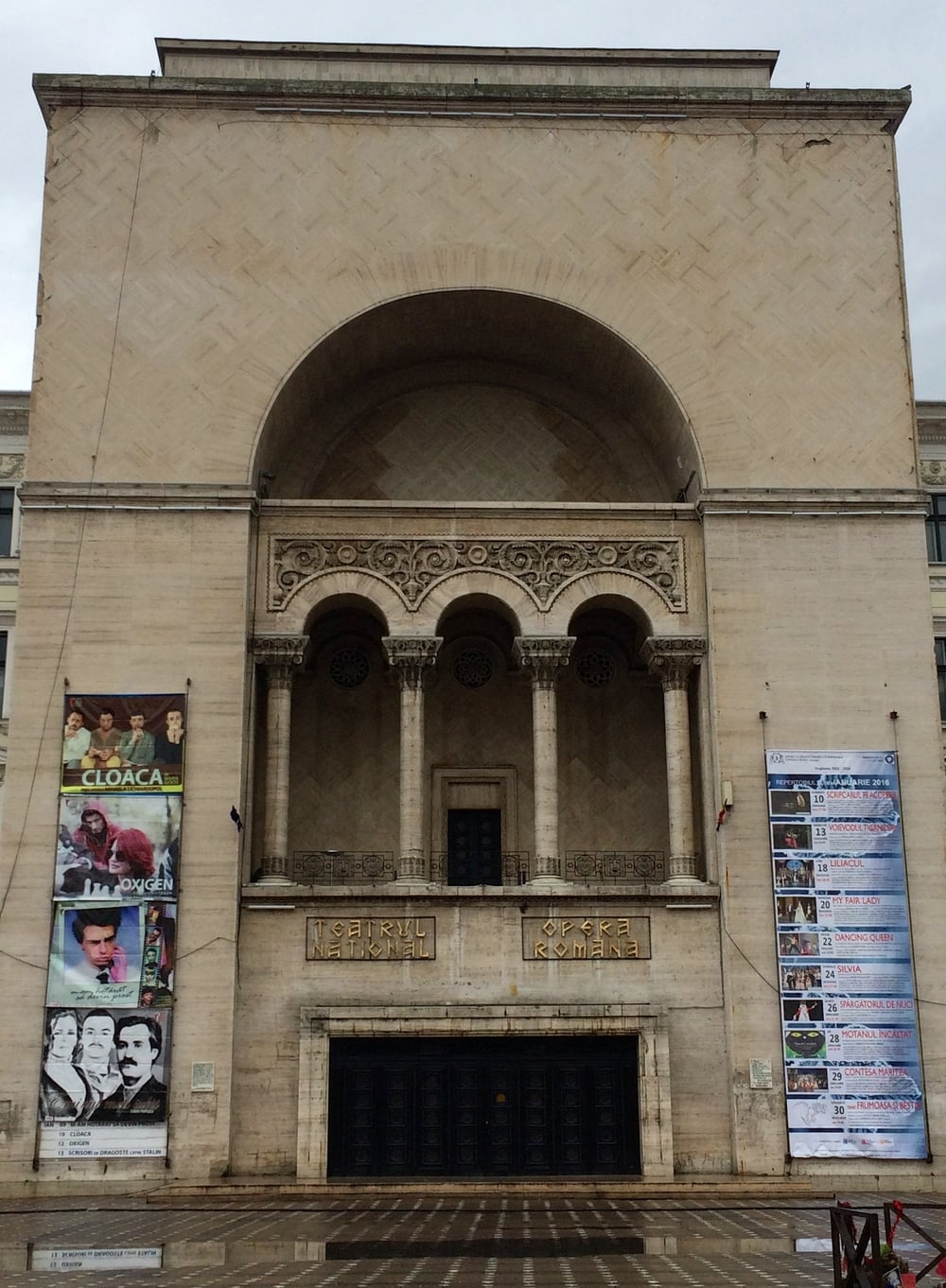 The  Romanian National Opera House . They asked me to stay and sing. I had to decline. (Mostly because I can't sing.)