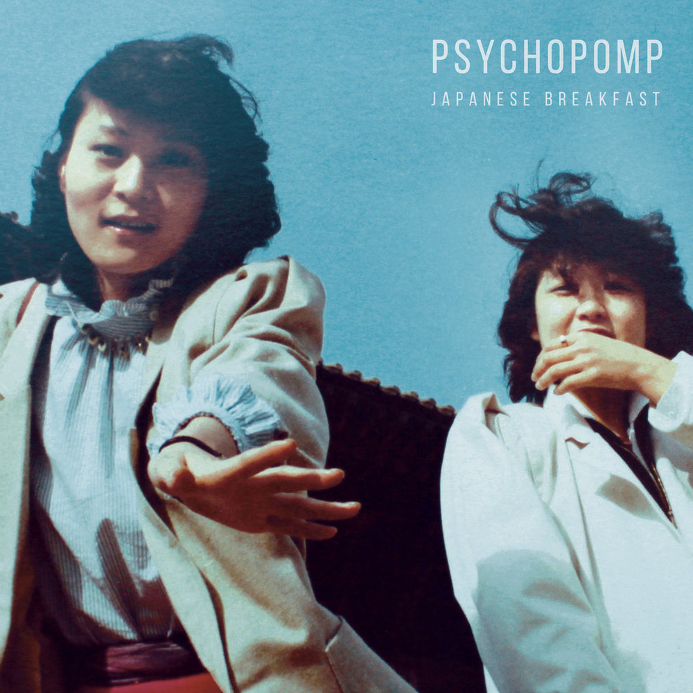 "21. Japanese Breakfast | ""Psychopomp"""