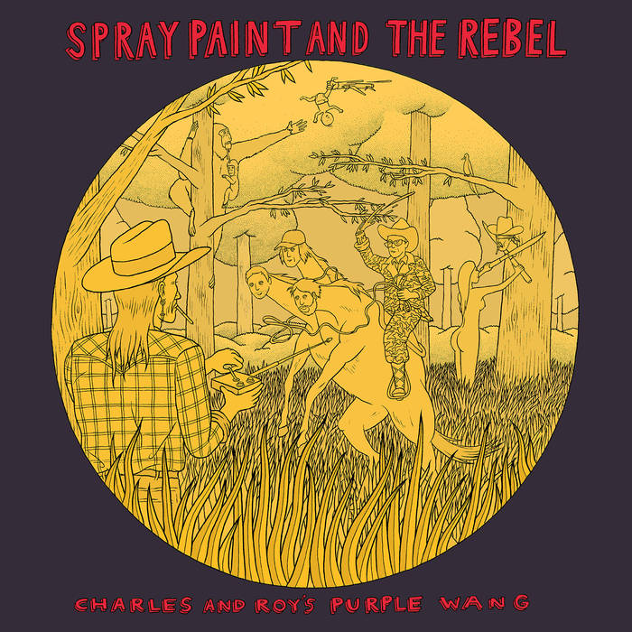 spray paint the rebel.jpg