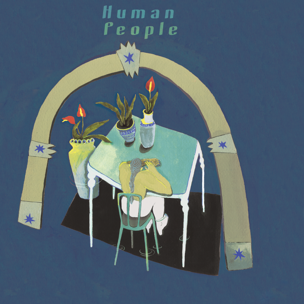 HUMAN_PEOPLE_cover.png