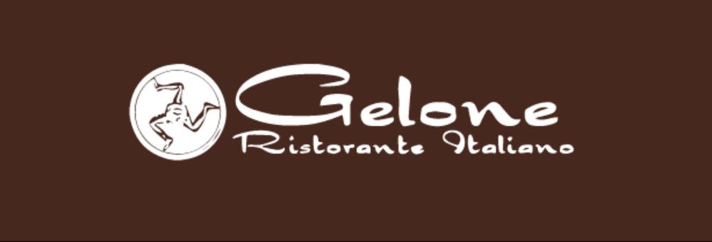 logo GELONE RESTAURANT 2 Color.png