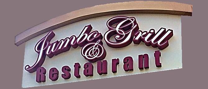 logo Jumbo 2.jpg