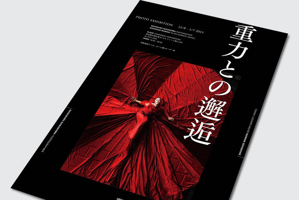 daizaburo_001-2.jpg