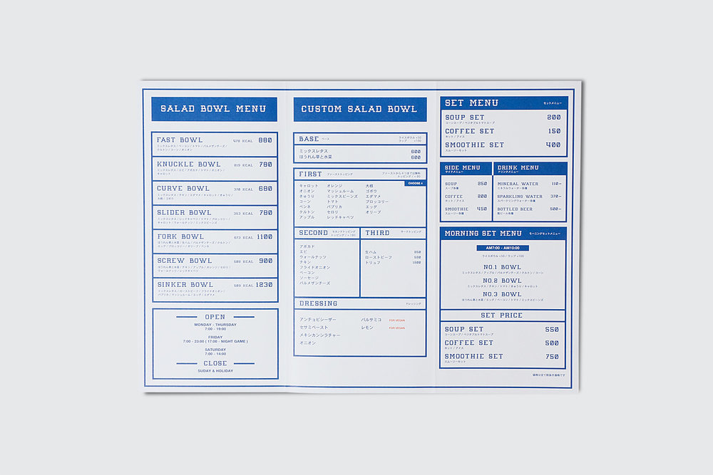 FC_menu002.jpg