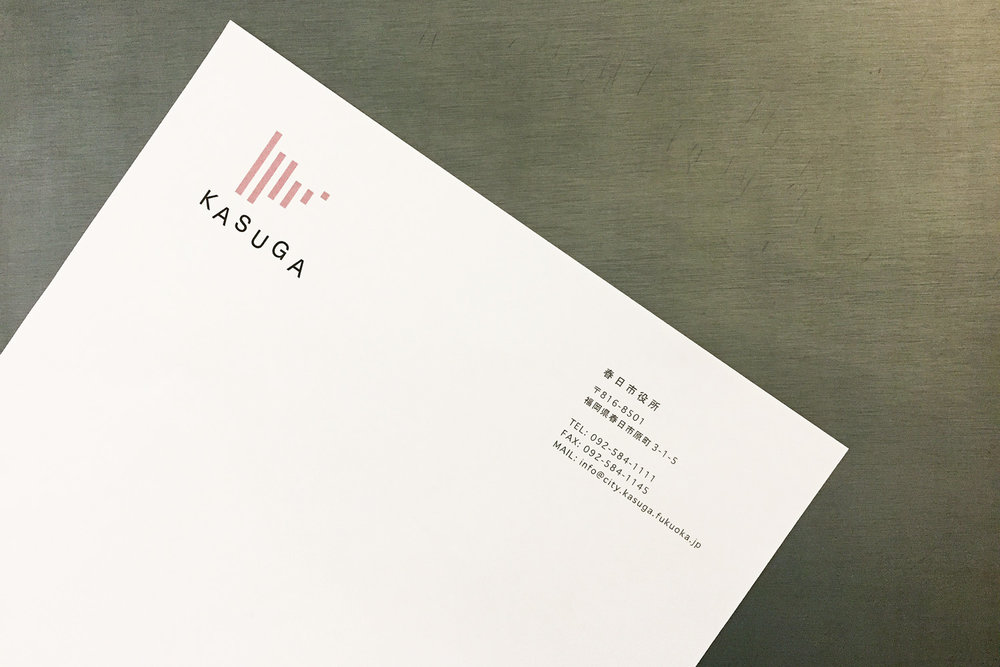Kasuga Logo_002.jpg