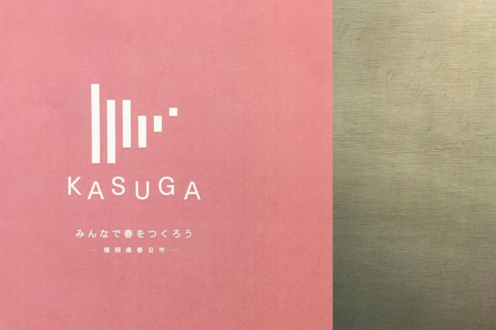 Kasuga logo_005.jpg