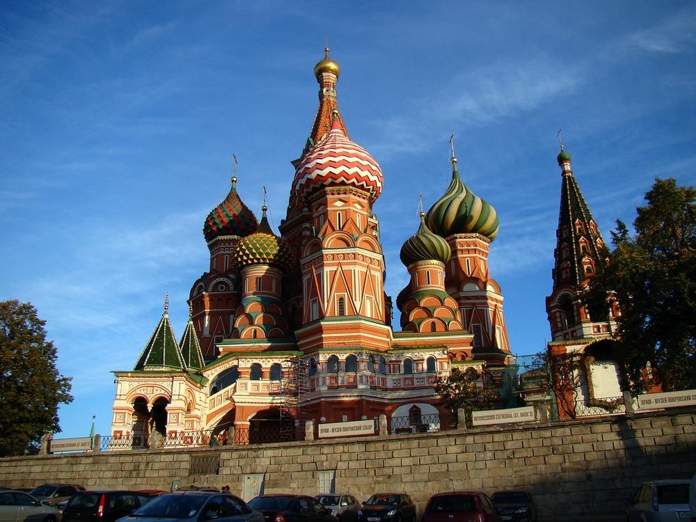 Rusia. Moscova