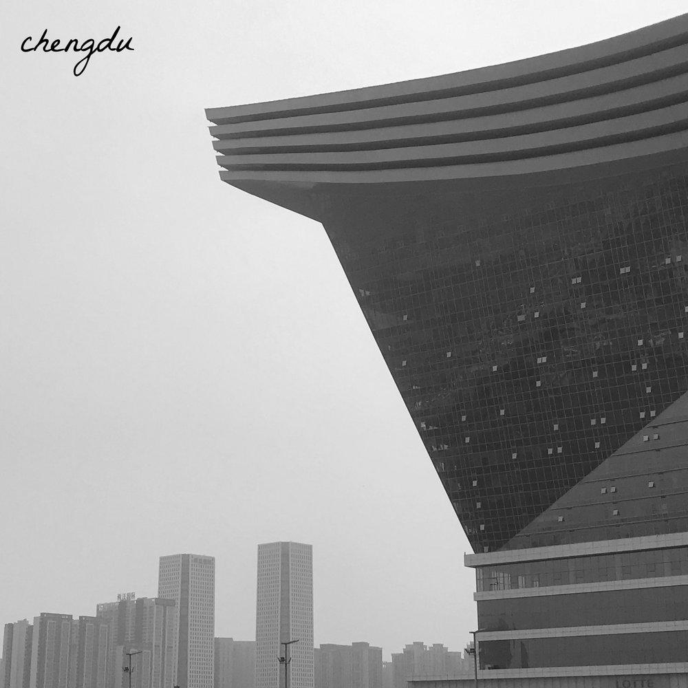 chengdu_home