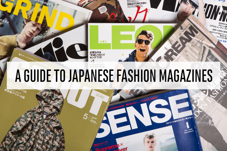 a-hypebeast-guide-to-japanese-fashion-magazines-title