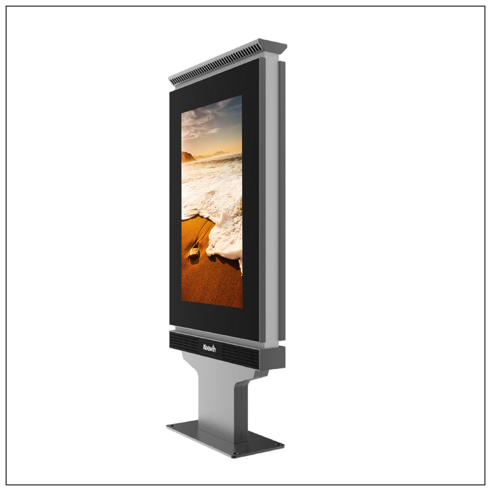 Outdoor High Brightness LCD Displays