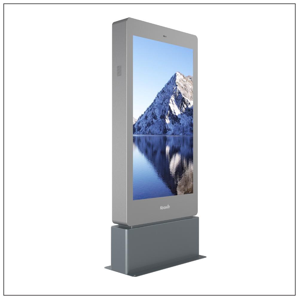 Outdoor High Brightness LCD Display