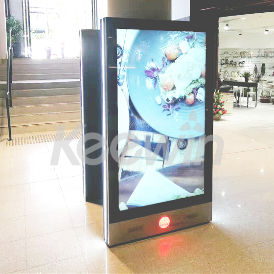 82 inch Indoor LCD Display   Beecroft Place