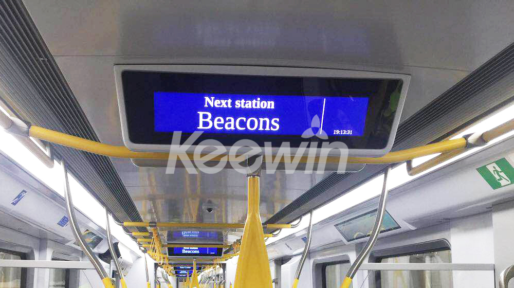 24 inch Stretched LCD Display    Australia Subway