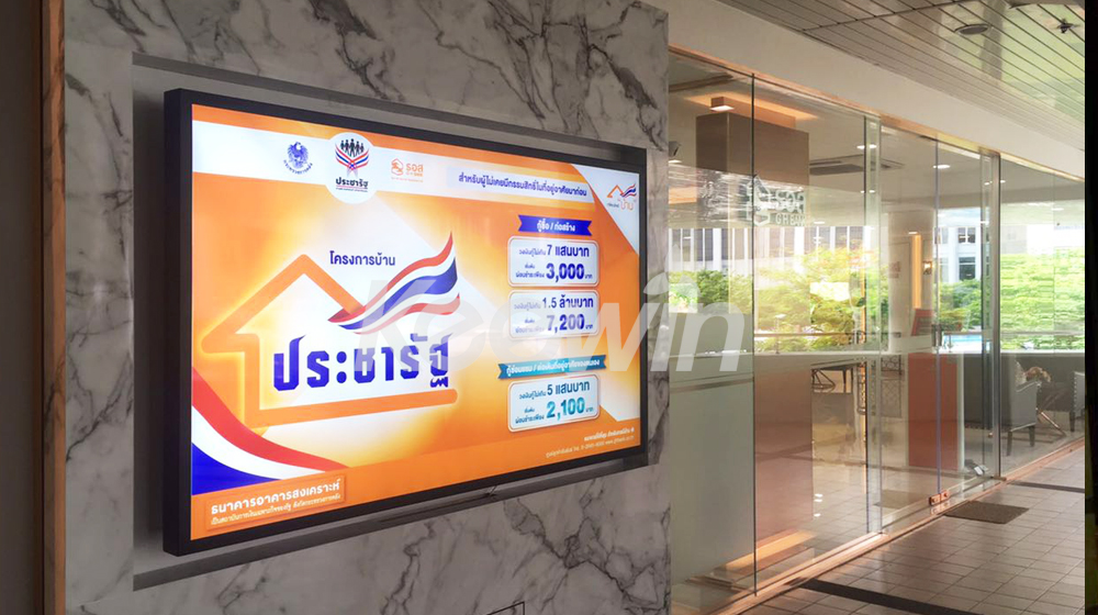 43 inch High Brightness Digital Signage - 2500 nits   Thailand