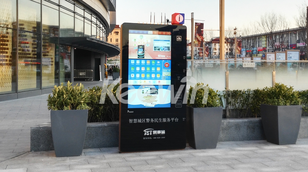 65 inch Outdoor High Brightness LCD Displays - 10 Points Nano Touch Screen, 2500 nits Brightness    Shanghai China