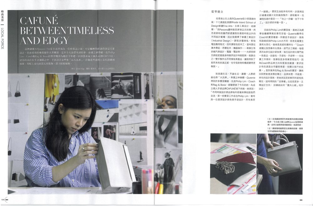 12-09-2016 QUEENIE INTERVIEWED BY MINGPAO WEEKLY  Co-founder and Creative Director Queenie talks to Mingpao Weekly about her journey as a designer. Read the story onlineor get a copy at your local newstand!