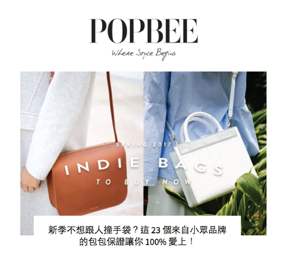 06-04-2017 CAFUNÉ SS17 BAGS ON POPBEE Check out Popbee's recommendations of indie bags - including our Cube Tote in White and Mini Basket Bucket in Blush!