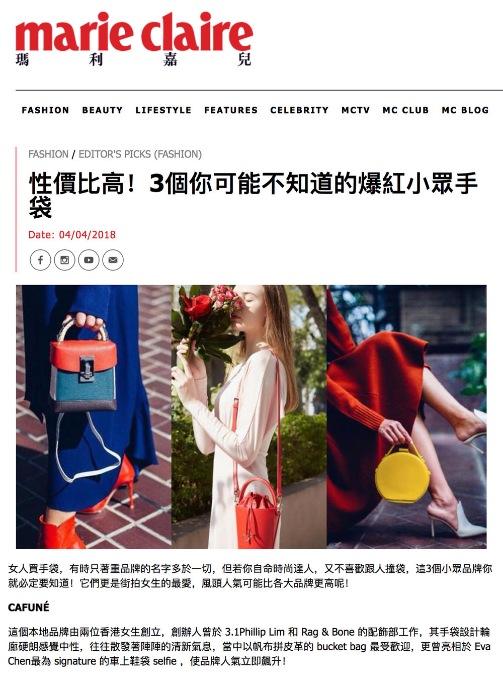 18-04-2018 Affordable luxury   Thank you Marie Claire HK for the special mention! Cafuné offers an affordable range of handbags in modern design with luxurious quality.