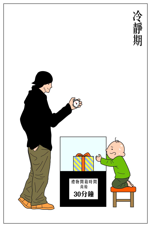 consumer-03_s.jpg
